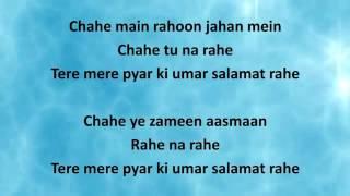 SALAMAT Karaoke LYRICS Song