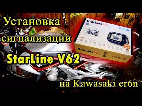 Установка Starline a93 на Аudi A6 2002 годаиз YouTube · С высокой четкостью · Длительность: 10 мин55 с  · Просмотры: более 1.000 · отправлено: 05.10.2016 · кем отправлено: master12volt