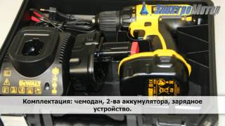 Дрель-шуруповерт dewalt dc730ka(Дрель-шуруповерт dewalt dc730ka - http://electromotor.com.ua/video/construction-tools/4831-drill-screwdriver-dewalt-dc730ka большой выбор ..., 2012-10-10T07:37:32.000Z)