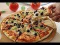 طريقة عمل البيتزا italian Pizza طريقة عمل البيتزا الايطالية بكل سهولة بكل تفاصيلها أروع من الجاهزة فيديو من يوتيوب