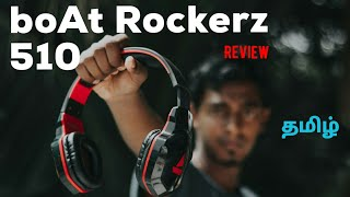 boAt Rockerz 510 | Review | Tamil(தமிழ்) -/ TECHNOMEALS