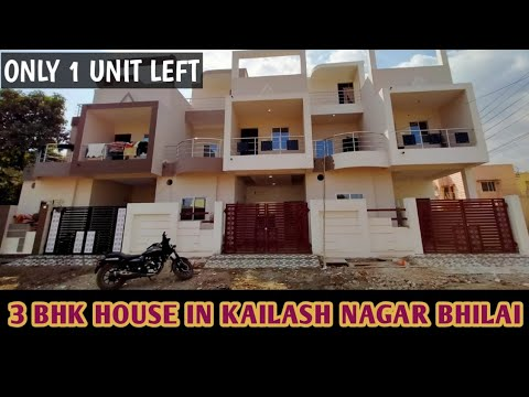 3 BHK HOUSE EAST FACING BEAUTIFUL HOUSE || KAILASH NAGAR BHILAI || PROPERTY ID 00064