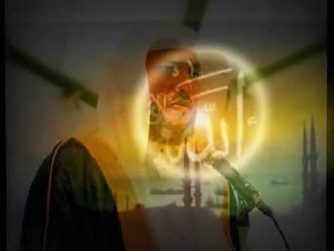 Amener Resulu - Mahir Al Muayqali