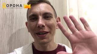 Ремонт квартиры от Короны - видео отзыв от Александра