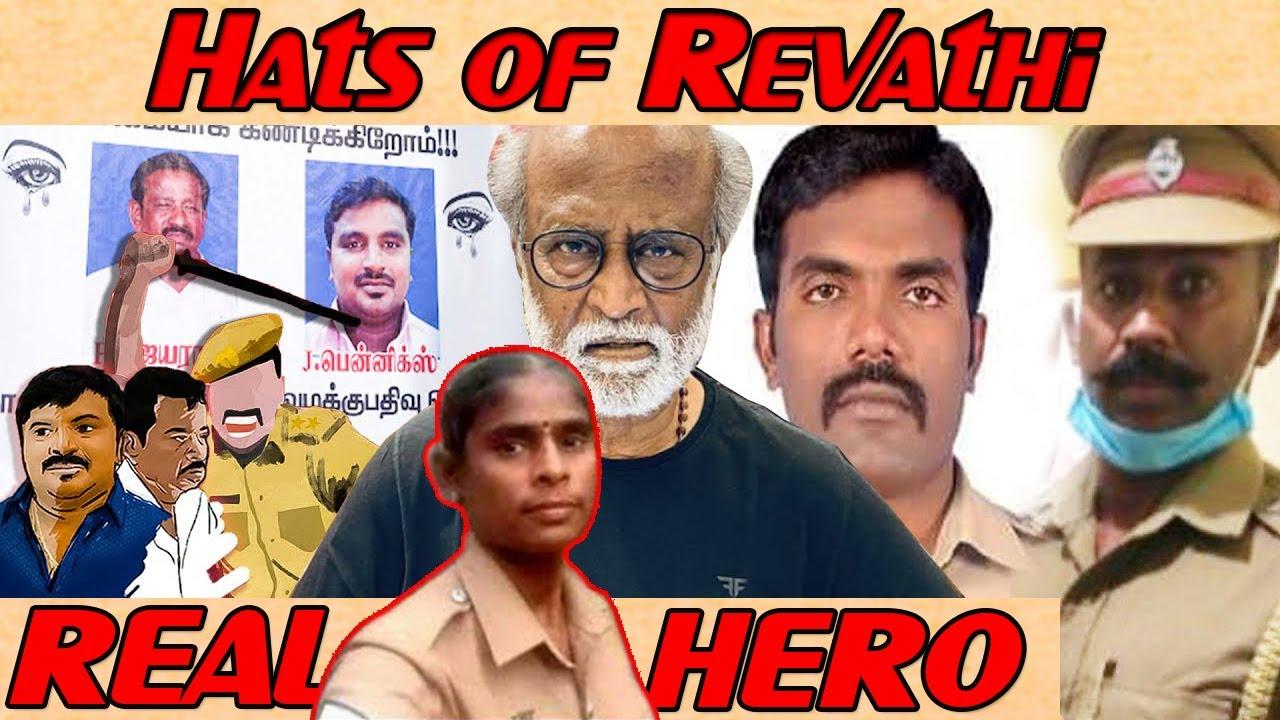 Revathi சாட்சியம்...வசமாக  சிக்கும் 'சைத்தான்' போலீஸ்! | Sathankulam Custodial Death | #Revathi