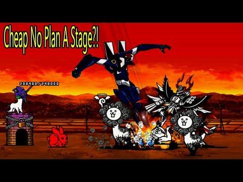 The Battle Cats - The 9th Angel Strikes! (Unlocking Giraffe Unit-01)