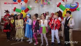 В Дербенте отметили праздник Пурим