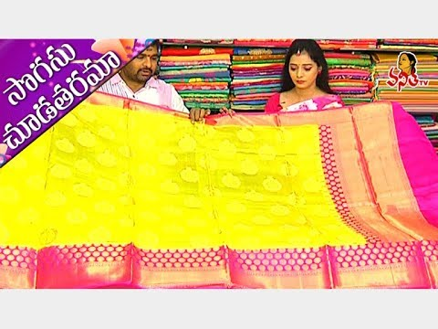 Lightweight Jaipur Pattu & Daily Wear Kalamkari Sarees || Sogasu Chuda Tarama || Vanitha TV