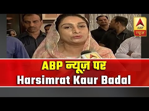 Voting Congress Will Hinder Peace: Akali Dal Leader Harsimrat Kaur Badal | ABP News