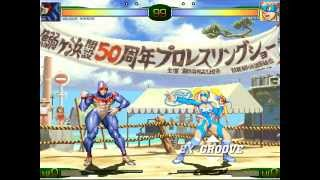Mugen Match 042 Cat Fight 3 Luchadora
