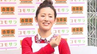 ものまねタレントの福田彩乃さんが10月30日、東京都内で行われた吉野家...
