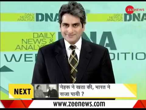 DNA: Non Stop News, March 16th, 2019