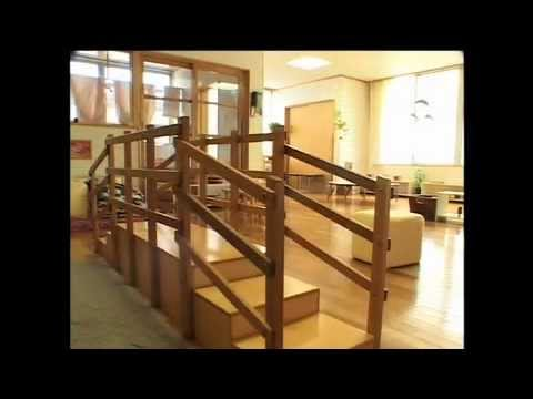 Montessori Education Quot Nido Quot Sample Movie Youtube