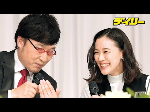 蒼井優の感動スピーチを撮って出し…山里亮太&蒼井優の結婚会見