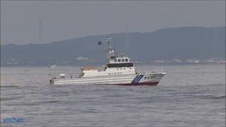 Patrol boat: Akizuki class,PC 80 Yuzuki (Japan Coast Guard)  航路哨戒用・あきづき型巡視艇 PC80「ゆうづき」特23メートル型
