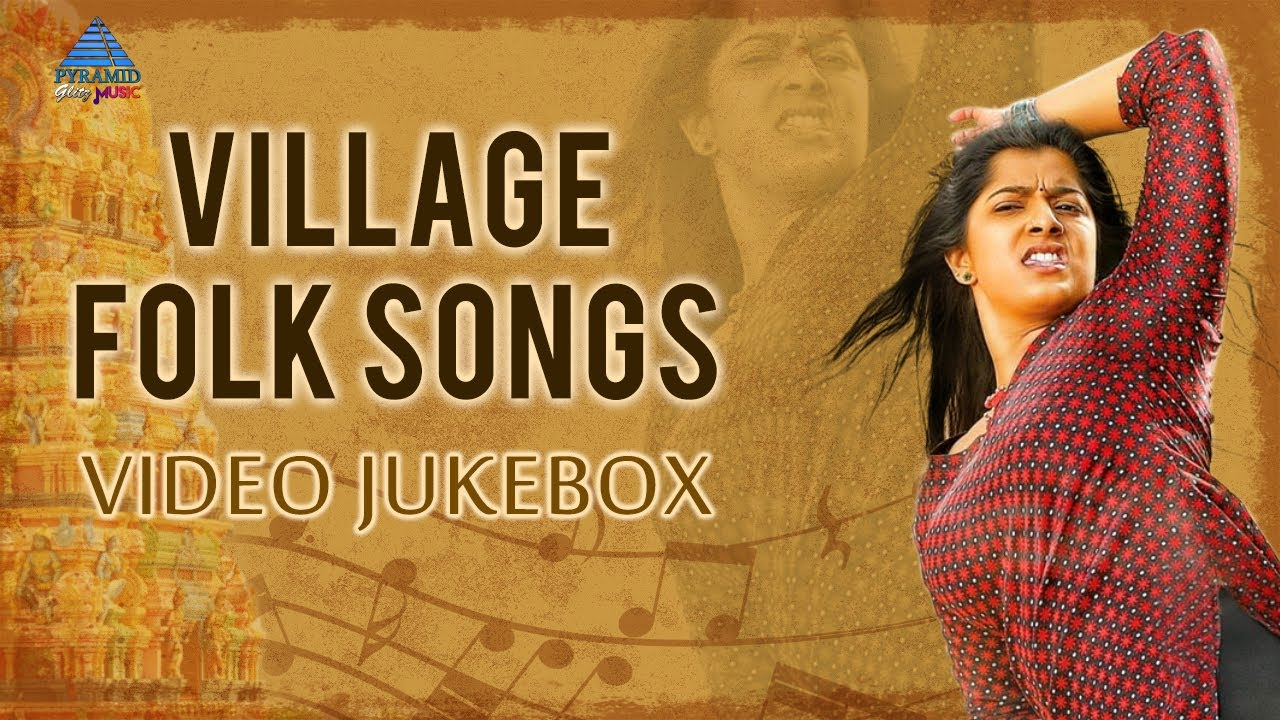 Download Village Folk Songs   Video Jukebox   Tamil Movie Gana Songs   Deva   Malaysia Vasudevan   S Janaki