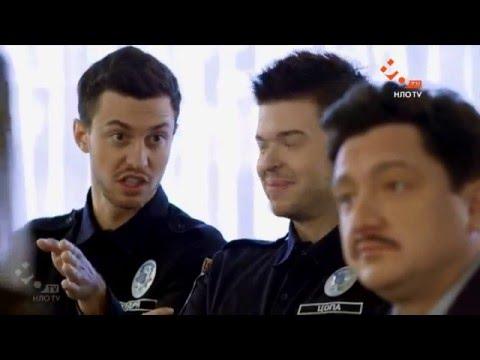 СуперКопы Серия 6: Путана, путана, путана | НЛО TV