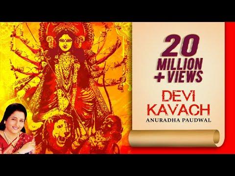 SAMPOORNA DEVI KAVACH (HINDI) BY ANURADHA PAUDWAL | Devi Mantra | Times Music Spiritual