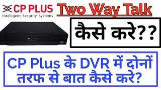 CP PLUS 2 Way Audio Setup! How To Activate 2 Way Audioin DVR!