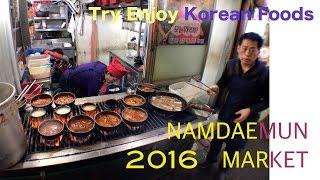 南大門レストラン 남대문 갈치 찌개 골목, alley small restaurants in seoul