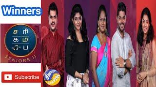 Winners of SaReGaMaPa seniors II Grand Finale - Zee Tamil சரிகமப சீனியர்ஸ் 2 வெற்றியாளர்கள்