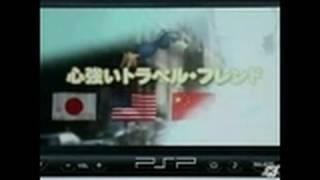 TalkMan (JP) Sony PSP Trailer - PS Meeting 05 Trailer
