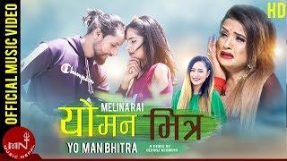Melina Rai New Song   Yo Man Bhitra   New Nepali Adhunik Song 2076/2019