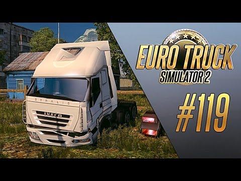 Euro Truck Simulator 2 Multiplayer | Как сократить путь!?