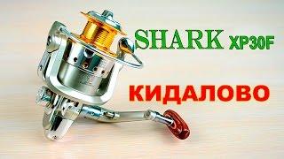 Обзор китайской рыболовной катушки SHARK XP30F