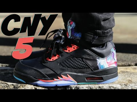 "Jordan 5 Low ""CNY"" ""Chinese New Year"" w/ On Foot"