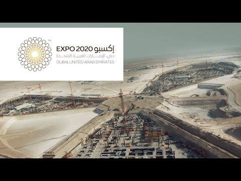 HH Sheikh Mohammed bin Rashid Al Maktoum reviewed the Expo 2020 Dubai site from the air