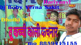 Kachi Kali Kachnar Mukesh Fauji hariyanvi Dholki Mix Dj Boby Verma Sakit 8859415155 exported 0