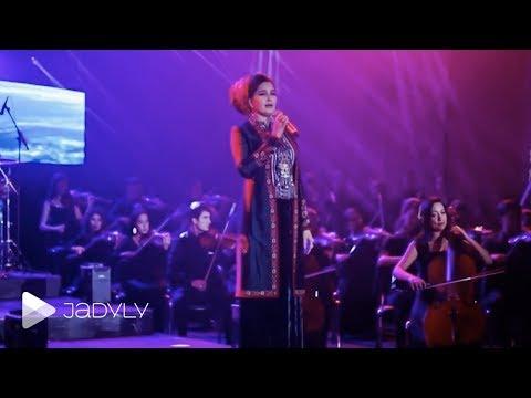 Maral Durdyýewa - Meniñ Watanym
