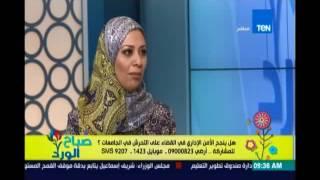 د . هبة صلاح الدين: عقوبة التحرش تتغلظ كلما كان المتحرش ذو سلطة
