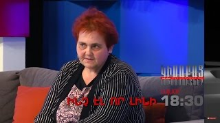 Kisabac Lusamutner anons 29 12 16 Inch El Vor Lini