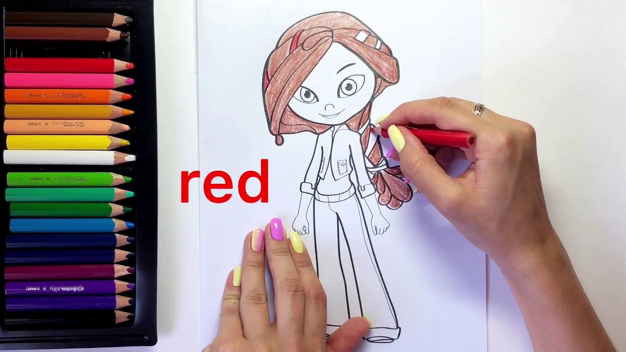 Сказочный патруль, Раскраска для детей. Как нарисовать ...