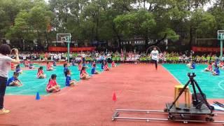 杭州半山小學跳繩伸展舞
