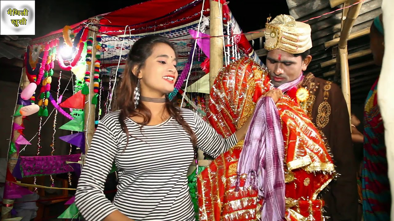 रामलाल सादी से परेसान  Ramlal Sadi Se Paresaan || Maithili Comedy || MAITHILI KHUSHI