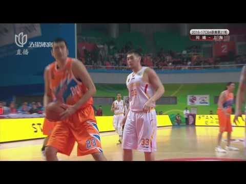 Tongxi VS Shanghai sharks 12/25 BBall