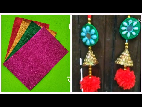 Intarsting Waste Material Craft | Waste Cardboard Wall Hanging | Diy Paper Craft