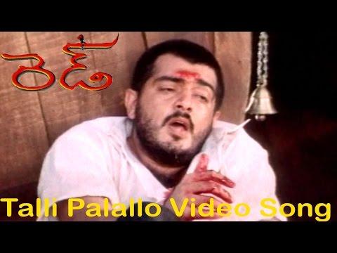 Red Movie    Talli Palallo Video Song    Ajit Kumar,Priya Gill