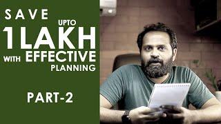 വീട് പ്ലാനിംഗ് ചെയ്യുന്നതുവഴി  1 LAKH ലാഭിക്കാം | How to reduce construction cost by proper planning