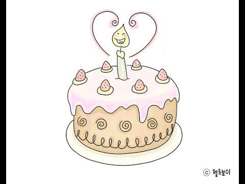 Draw Image On Cake
