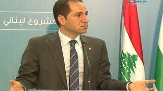 مؤتمر صحافي لرئيس حزب الكتائب اللبنانية النائب سامي الجميل    27-7-2015