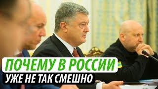 """Почему в России уже не смешно. Украинский ракетный комплекс """"Ольха"""""""