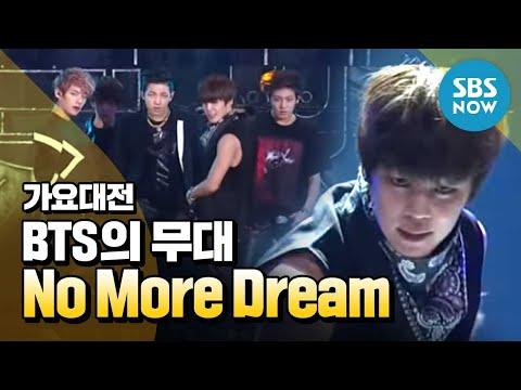 SBS [2013가요대전] - 방탄소년단(BTS) 'No More Dream'
