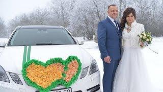 Зимний свадебный ролик 20 января