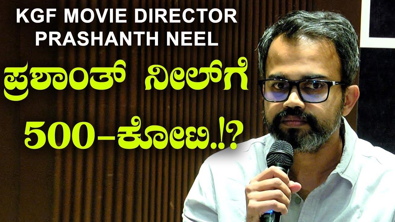 KGF movie director Prashanth Neel   next Big Project Movie