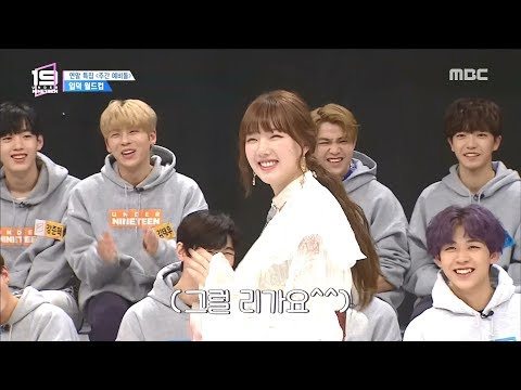 [HOT] the stage of Yerin and Eddy  ,언더 나인틴 20181229