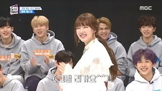 Download Video [HOT] the stage of Yerin and Eddy  ,언더 나인틴 20181229 MP3 3GP MP4